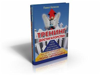 Игра Русская Рыбалка 3.9 Торрент